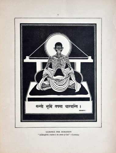 Fig. 2. Dhiren Gandhi, <em>Sacrifice for Humanity</em>, print from woodcut, 1943 <br />Image courtesy Anil Relia