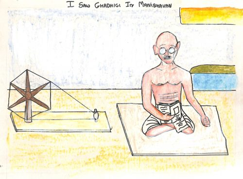 Fig. 6. Jay, <em>I Saw Gandhiji in Mani Bhavan</em>, Standard V, St Joseph's High School, Mumbai, 2007<br />Image courtesy Mani Bhavan Gandhi Sangrahalaya and Gandhi Smarak Nidhi, Mumbai