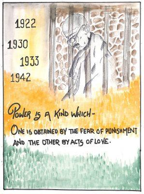 Fig. 1. Rupesh, <em>Gandhiji in Jail</em>, Standard VIII, Udayachal High School, Mumbai, 2014<br />Image courtesy Mani Bhavan Gandhi Sangrahalaya and Gandhi Smarak Nidhi, Mumbai