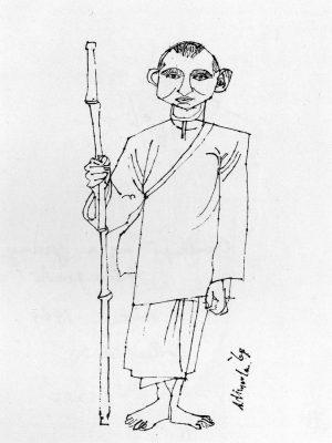 Fig. 11. K.M. Adimoolam, <em>Gandhi as a Young Satyagrahi</em>, pen and black ink, 1969<br />From <em>Between the Lines: Drawings by K.M. Adimoolam between 1962 and 1996</em>. Chennai: Value Arts Foundation, 1997