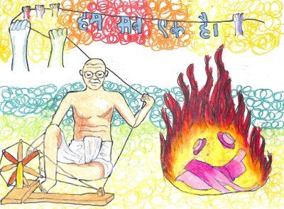 Fig. 12. Apurva, Untitled, Standard IV, S.M. Shetty High School, 2015<br />Image courtesy Mani Bhavan Gandhi Sangrahalaya <br />and Gandhi Smarak Nidhi, Mumbai