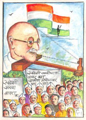Fig. 13. Dinesh, <em>Khadi and Village Industries</em>, Standard VIII, K.M.S. Shirodkar High School, Mumbai, 2007<br />Image courtesy Mani Bhavan Gandhi Sangrahalaya and Gandhi Smarak Nidhi, Mumbai