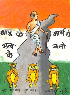 Fig. 13. Aditya, <em>Gandhiji's Three Monkeys</em>, Standard IV, St Joseph's High School, Mumbai, 2012<br />Image courtesy Mani Bhavan Gandhi Sangrahalaya <br />and Gandhi Smarak Nidhi, Mumbai