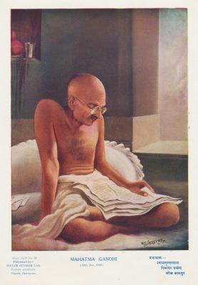 Fig. 3. <em>Mahatma Gandhi (28th January 1948)</em>, chromolithograph based on a painting by Rupkishor Kapur, published by Shyam Sunder Lal, Kanpur, c. 1948<br />Image courtesy Priya Paul Collection@TasveerGhar, New Delhi