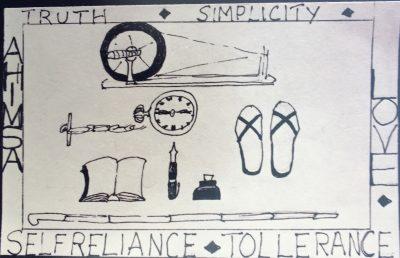 Fig. 3. Krishen Khanna, <em>Ahimsa, Truth, Simplicity, Love, Tolerance, Self-Reliance (Postcards for Gandhi series)</em>, pen on paper, 1995<br />Image courtesy Sahmat, New Delhi