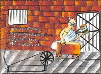 Fig. 6. Sanika, <em>Gandhiji while Writing</em>, Standard VI, Gurukul School of Art, Mumbai, 2014<br />Image courtesy Mani Bhavan Gandhi Sangrahalaya and Gandhi Smarak Nidhi, Mumbai
