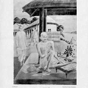 Fig. 9, <em>Gandhi Ashram: Sabarmati</em>, lithograph published by Shyam Sundar Lal, Cawnpore, c. 1930s?<br />Image courtesy Erwin Neumayer and Christine Schelberger, Vienna