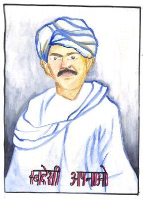 Fig. 13. Rusabh, <em>Gandhiji in Kathyawadi Dress</em>, Standard X, Children's Academy, Mumbai, 2016 <br />Image courtesy Mani Bhavan Gandhi Sangrahalaya and Gandhi Smarak Nidhi, Mumbai