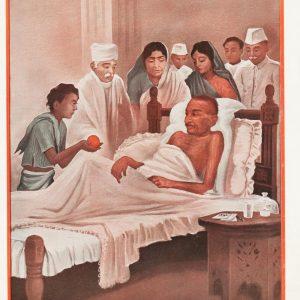 Fig. 13. <em>Upavas-Yagna: Mahatma Gandhi Terminates His Fast by Accepting an Orange from a Harijan Boy, Dated 29th May 1933</em>, chromolithograph published by Chitrasala Press, Kanpur, c. 1933<br />Image courtesy Priya Paul Collection@TasveerGhar, New Delhi