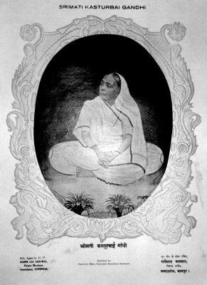 Fig. 2. <em>Shrimati Kasturbai Gandhi</em>, n.d. Lithograph published by Rashtriya Chitra Prakashak Karyalaya, Cawnpore  <br />Image courtesy Erwin Neumayer and Christine Schelberger, Vienna