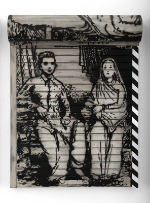 Fig. 3. Atul Dodiya, <em>Young Couple</em>, oil, acrylic, and epoxy putty on galvanized steel, 2019<br />Image courtesy the artist