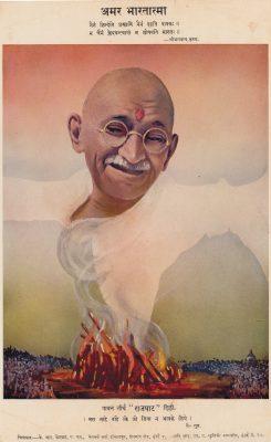 Fig. 3. <em>Amar Bharat Atma</em> [Immortal soul of India], chromolithograph published by Ketkar Art Inst., c. 1948<br />Image courtesy Erwin Neumayer and Christine Schelberger, Vienna