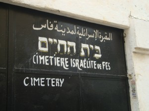 "The Arabic literally reads: ""The Israeli cemetery in the city of Fes""- note that they have used the term ""Israeli"" interchangeably with ""Jewish"", even though most of the people buried here were almost certainly born, raised and lived all their lives in Morocco"
