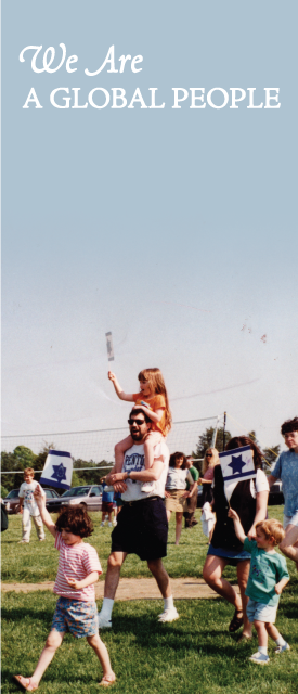 Durham-Chapel Hill Jewish Federation, Israeli Independence Day, c. 1990s, Courtesy Durham-Chapel Hill Jewish Federation