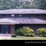 Temple Beth Shalom, Hickory, built 2002