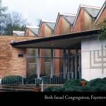 Beth Israel Congregation, Fayetteville, built 1957