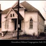 Greensboro Hebrew Congregation, built 1912