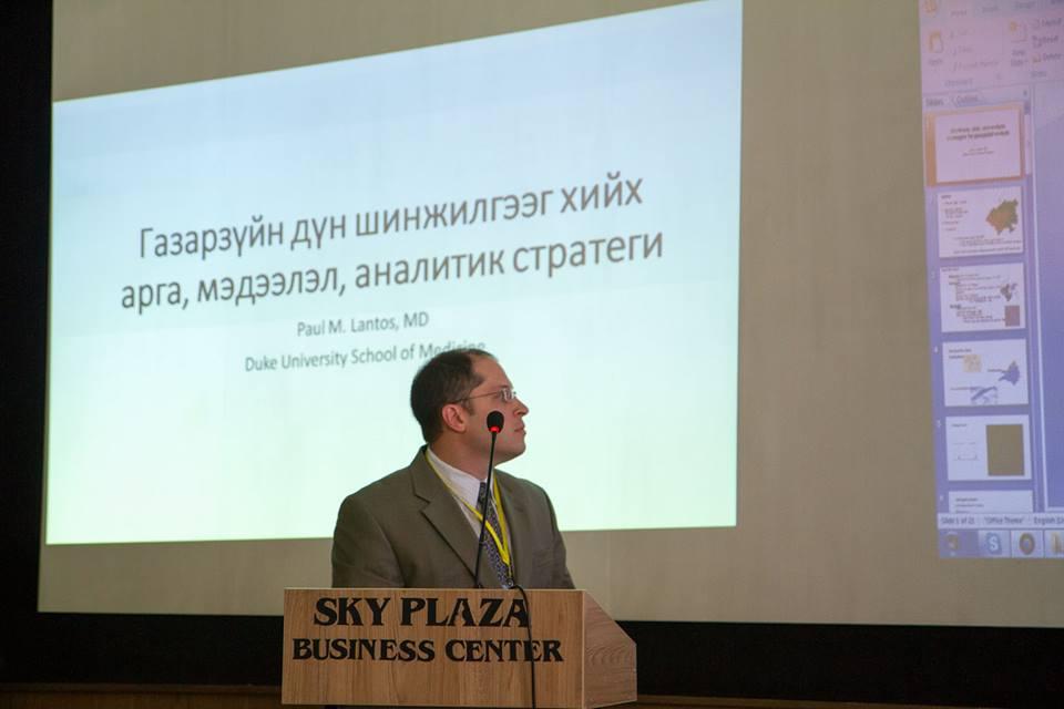 Lantos Mongolia Lecture
