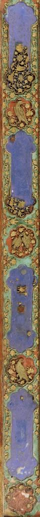 sidebar-image-manuscript