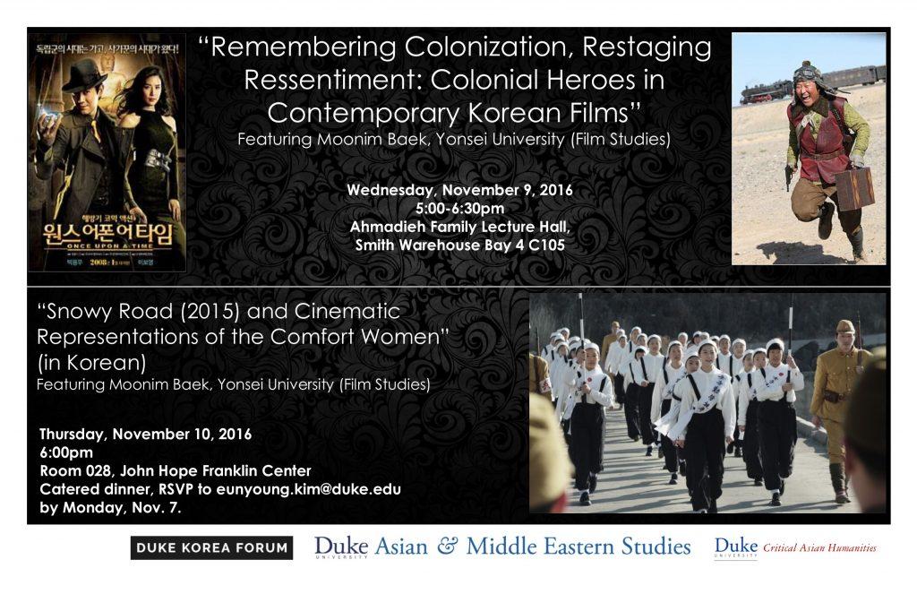 moonim-baek-events-flyer