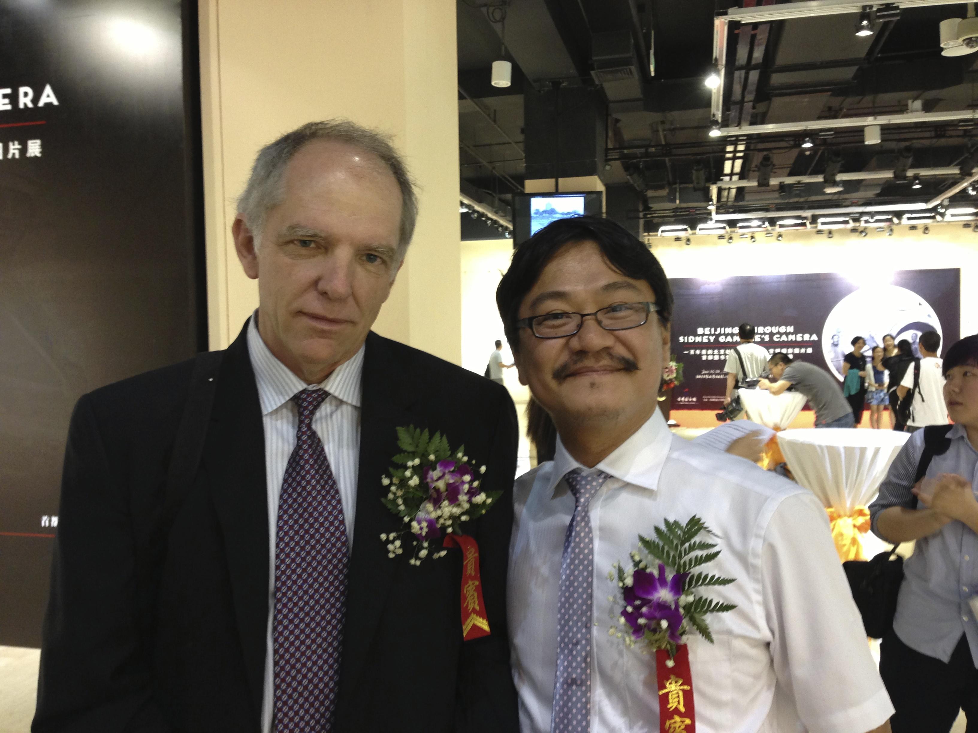 Guo-Juin Hong & Thomas Rankin