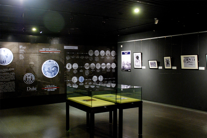 Renmin Exhibit Entrance
