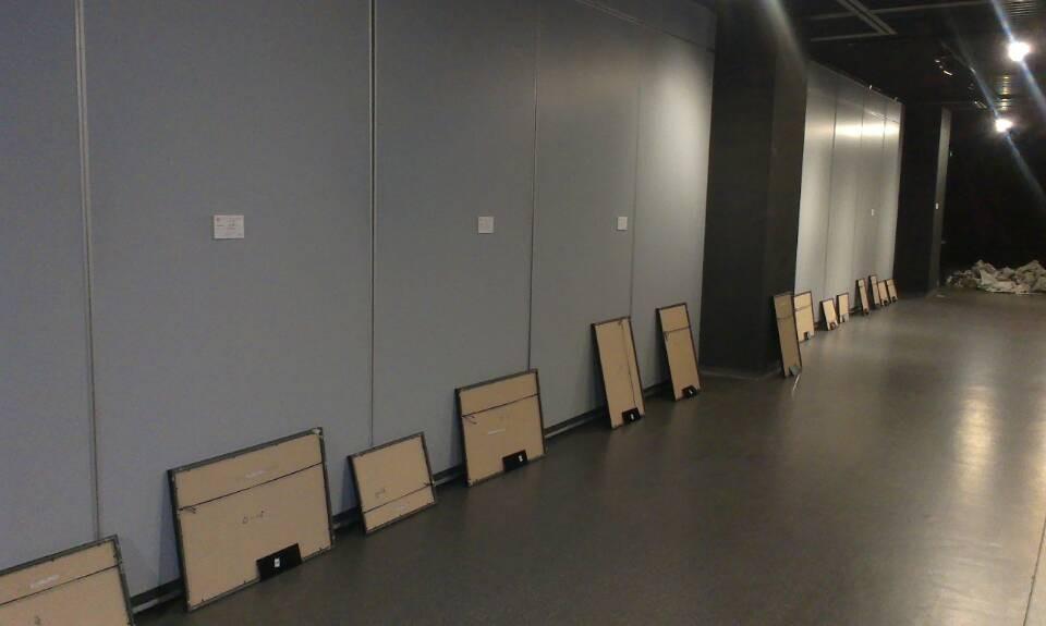 Installation at Renmin