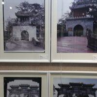 Summer Palace Gate and Pailou 颐和园入口和云辉玉宇牌楼