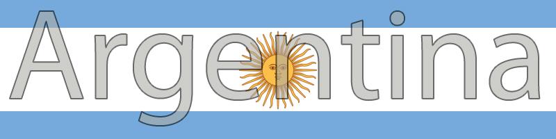 Argentina-Banner-w-strokes