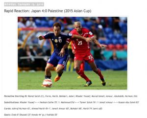 Rapid Reaction: Japan 4:0 Palestine (2015 Asian Cup)