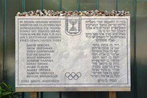 Ein Denkmal für die elf israelischen Sportler, die im Jahr 1972 ermordet wurden